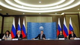 Заседание Совета по вопросам попечительства в социальной сфере