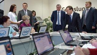 Посещение многофункционального центра по предоставлению государственных и муниципальных услуг