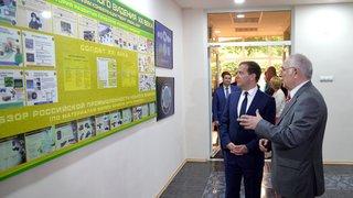 Посещение владикавказского технологического центра