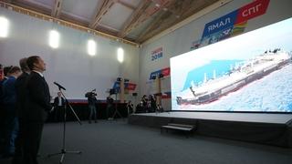 Запуск проекта «Ямал СПГ» на полную мощность