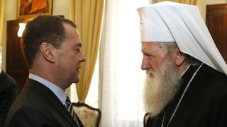 Встреча с Патриархом Болгарским, Митрополитом Софийским Неофитом