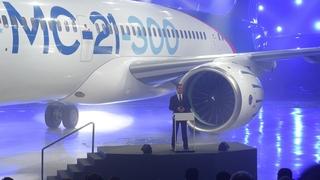 На церемонии представления пассажирского самолёта МС-21