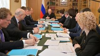 Совещание о социально-экономическом развитии Новгородской области