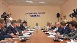 Совещание о состоянии и перспективах развития организаций промышленности Республики Крым и города Севастополя