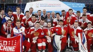 Со студенческой сборной России по хоккею с шайбой