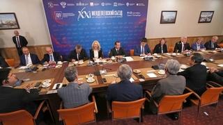 Встреча с нобелевскими лауреатами, руководителями химических обществ, представителями международных и российских научных организаций