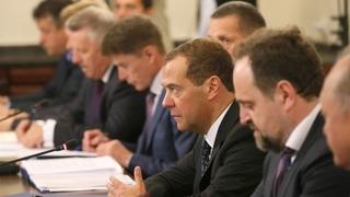 Встреча с руководителями предприятий рыбохозяйственной отрасли Дальнего Востока