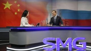 Онлайн-конференция Дмитрия Медведева в Шанхае