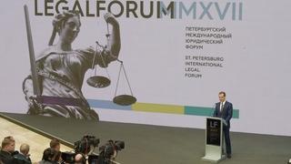 VII Петербургский международный юридический форум