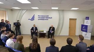 Михаил Мишустин встретился со студентами Костромского государственного университета