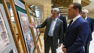 Посещение Российской национальной библиотеки