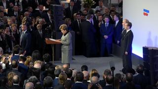 Выступление супруги первого президента России Наины Ельциной на церемонии открытия Президентского центра Б.Н.Ельцина