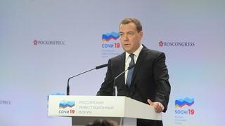 Вступительное слово Дмитрия Медведева на встрече с главами регионов в рамках Российского инвестиционного форума «Сочи-2019»