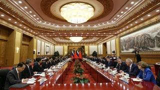23-я регулярная встреча глав правительств России и Китая