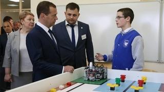 Посещение IT-лицея Казанского (Приволжского) федерального университета