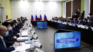 Заседание Правительственной комиссии по социально-экономическому развитию Дальнего Востока