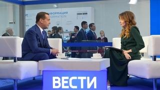 Интервью Дмитрия Медведева телеканалу «Россия 24»