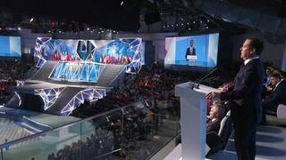 Выступление Дмитрия Медведева на закрытии XXIX Всемирной зимней универсиады