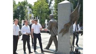 Посещение сквера «Дружба народов» в Краснодаре