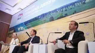 Пленарное заседание Форума сельских депутатов партии «Единая Россия»