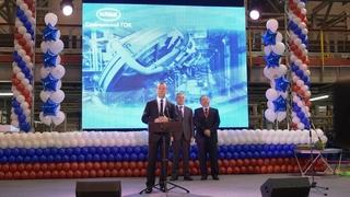 Церемония открытия фабрики окомкования Стойленского горно-обогатительного комбината