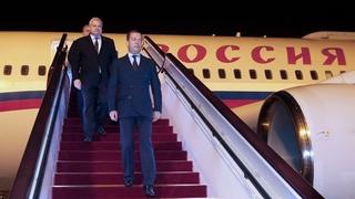Официальный визит Дмитрия Медведева в Китайскую Народную Республику