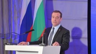 Выступление Дмитрия Медведева на российско-болгарском бизнес-форуме в сфере туризма