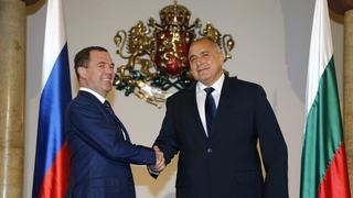 Встреча Дмитрия Медведева с Премьер-министром Болгарии Бойко Борисовым