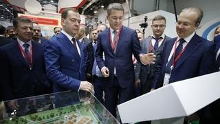 Осмотр выставочных стендов Российского инвестиционного форума «Сочи-2019»