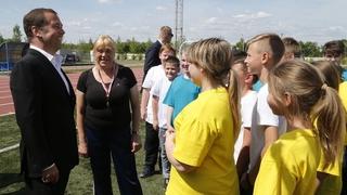Посещение Рамонского районного центра физической культуры и спорта