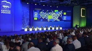 Форум «Городская среда»