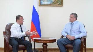 Встреча с главой Республики Крым Сергеем Аксёновым