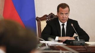 Вступительное слово Дмитрия Медведева на заседании Правительственной комиссии по вопросам агропромышленного комплекса и устойчивого развития сельских территорий