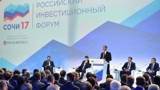 Пленарное заседание Российского инвестиционного форума «Сочи-2017»