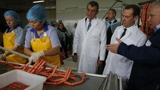 Посещение мясоперерабатывающего предприятия ООО «Пиката»