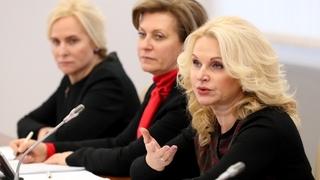 Доклад Татьяны Голиковой на совещании о роли центров геномных исследований мирового уровня в развитии генетических технологий в России