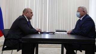 Беседа Михаила Мишустина с губернатором Томской области Сергеем Жвачкиным