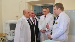 Посещение Окружной больницы Костромского округа №1
