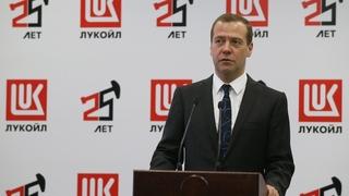 Выступление Дмитрия Медведева на церемонии начала пуско-наладочных работ комплекса глубокой переработки вакуумного газойля