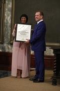 На церемонии присуждения Дмитрию Медведеву степени Почётного доктора политических наук Гаванского университета. С ректором университета Мариам Никадо Гарсия