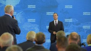 Встреча Дмитрия Медведева с активом регионального отделения партии «Единая Россия» в Иркутске