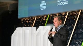 Выступление Дмитрия Медведева на форуме «Среда для жизни: города»