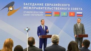 Пресс-конференция по завершении заседания Евразийского межправительственного совета