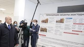 Во время посещения строящейся общеобразовательной школы Кызыла