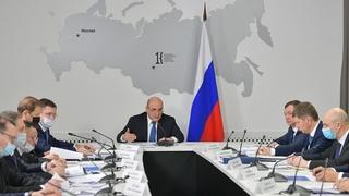Совещание о социально-экономическом развитии Кемеровской области