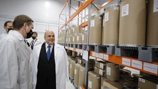 Посещение завода АО «Активный компонент»