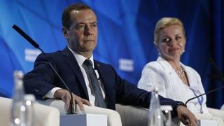 Форум партии «Единая Россия» «Здоровье людей – основа успешного развития России»