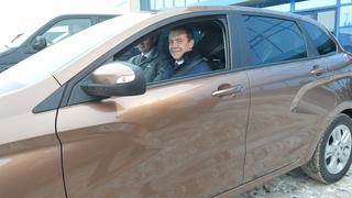 Посещение ОАО «АвтоВАЗ»