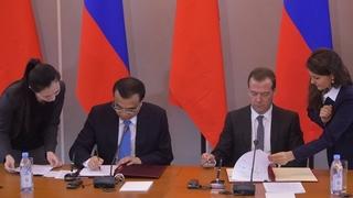 Подписание документов по завершении 21-й регулярной встречи глав правительств России и КНР