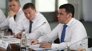 Сообщение временно исполняющего обязанности губернатора Ярославской области Дмитрия Миронова на совещании